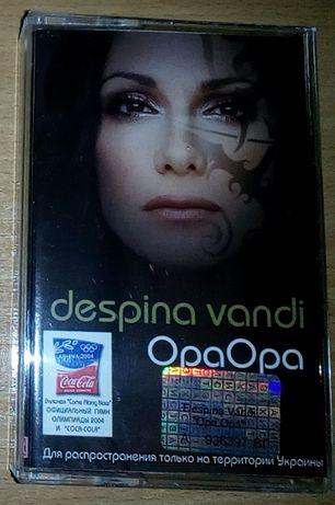 Despina Vandi - Opa Opa