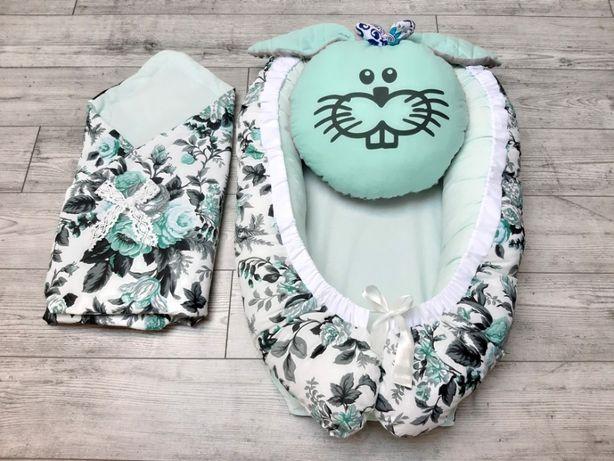 Nowy konon niemowlęcy maskotka JAKOŚĆ różne wzory otulacz ochraniacz