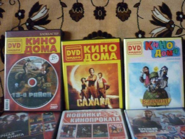 Коллекция лицензионных фильмов и мультфильмов на DVD