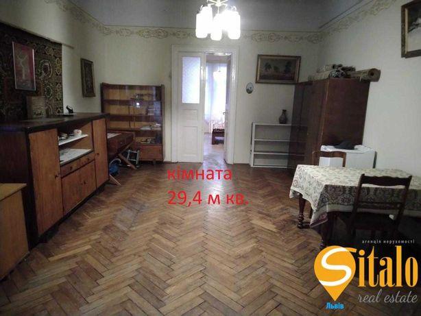 2-кімнатна квартира, без ремонту, Австрія, вул. Глібова