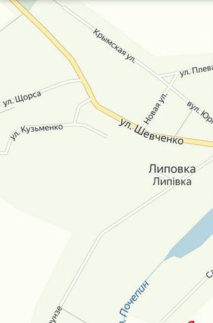 Участок под застройку Киевская обл. с.Липовка