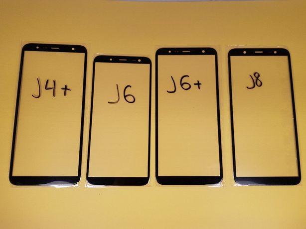 Samsung Galaxy j3 j5 j6 j7 j8 / a3 a5 a6 a7 a8 стекло экрана / дисплея
