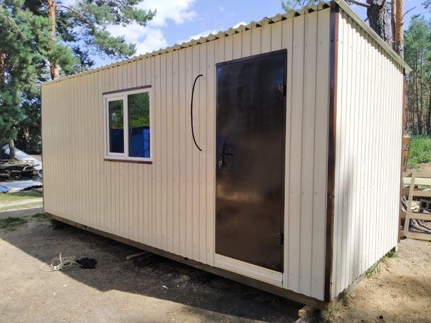 Бытовка ЦЕНА производителя вагончик прорабская офис
