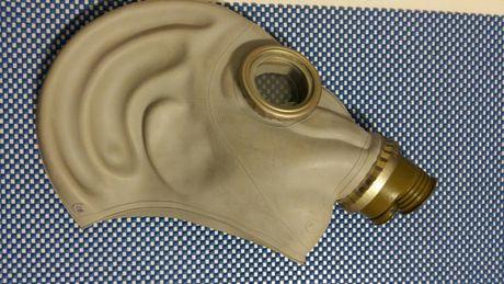 Máscara anti gás militar GP-5 nova