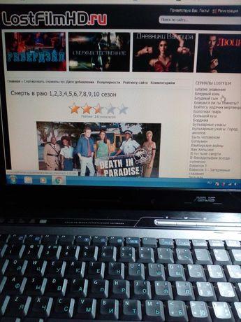 "Ноутбук ASUS A6R (Dual CPU T2060, 1GB, 15"", 60 GB)"