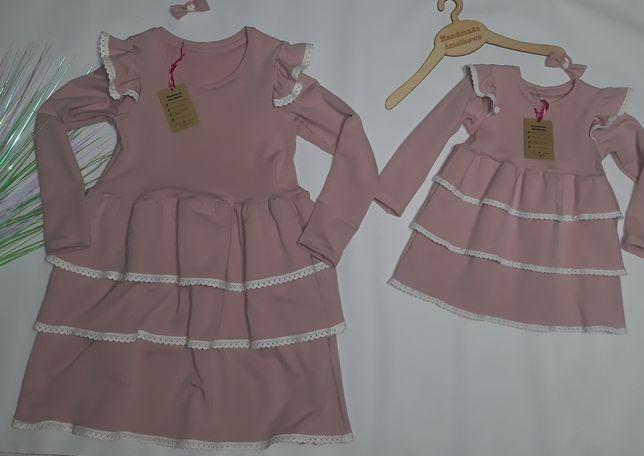 Sukienki dla sióstr