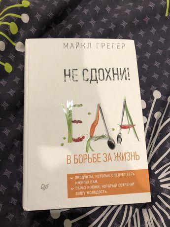 Книги,разные!!!