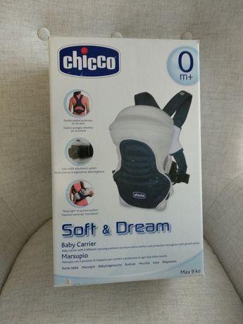 Nosidełko Chicco Soft