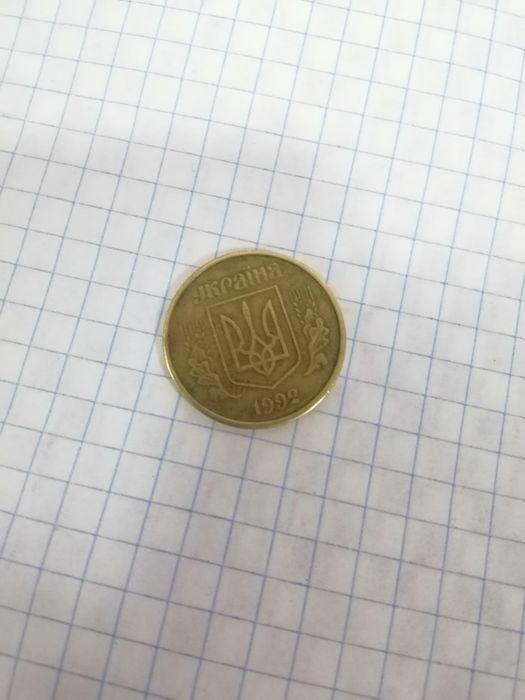 Монета 50 копеек продам с доставкой Херсон - изображение 1