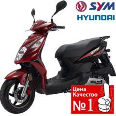 Скутер SYM (Hyundai) Производство Корея!! 150 кубов Модель 2020!!