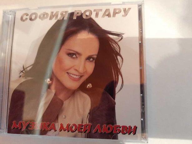 Новый CD альбом Софии Ротару - Музыка моей любви (2021 год)