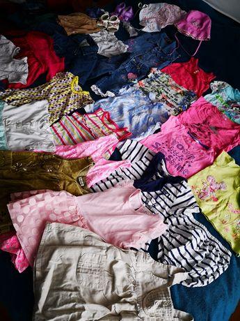 Paka ubrań na lato sukienki spódniczki koszulki sandały adidasy kapcie