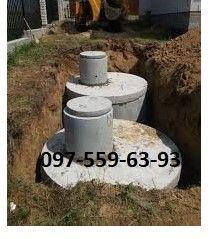 ЦеглаБетонніКільцяКругиСептикиЕкскаватора послуги каналізація чорнозем