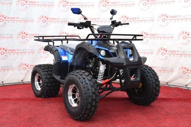 Квадроцикл Новый ATV125 XT-N В наличии, Есть Рассрочка , ARTMOTO