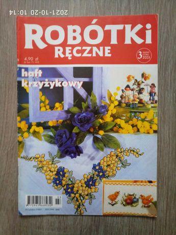 Журнал Robotki reczne  3/2003  вышивка
