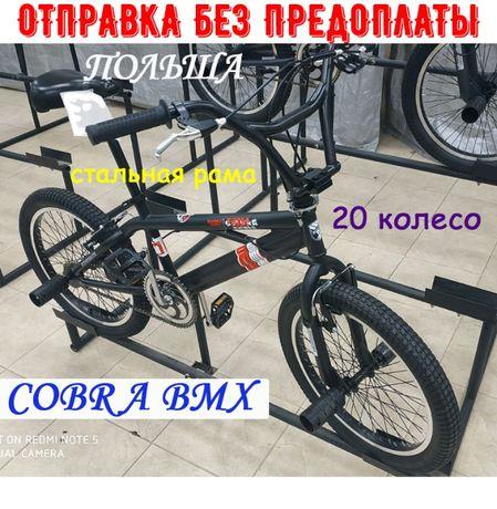 Велосипед BMX CROSSER Cobra 20 Чёрный с Красным Велосипед для разных т