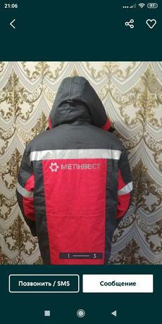 Зимняя куртка Метинвест