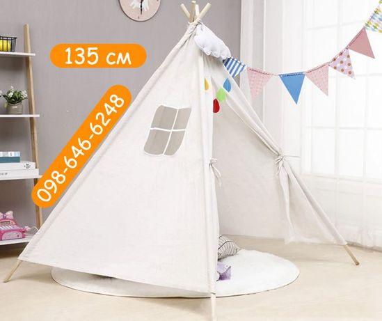 Палатка домик для детей, юрта вигвам, 5 цветов