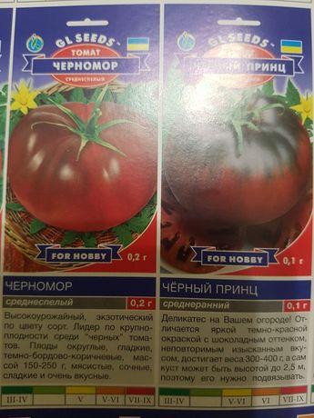 Насіння помідорів ( Семена томатов)