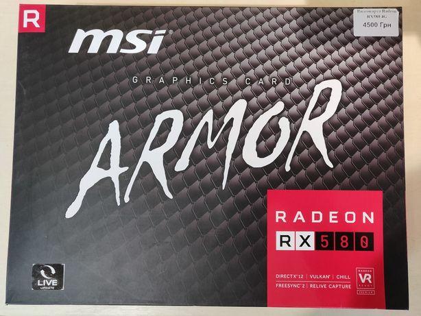 Видеокарта RX580 4гб от MSI