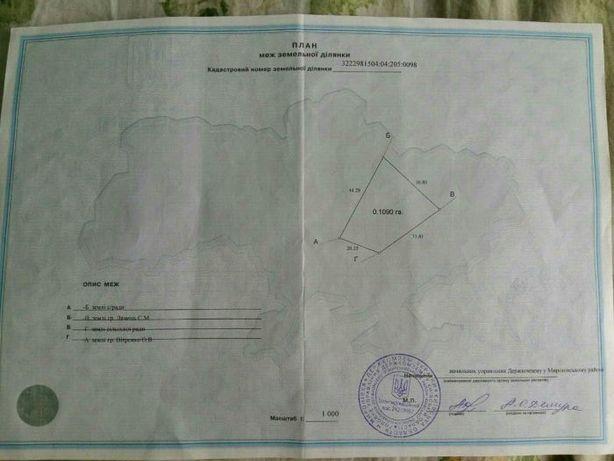Продам участок с. Ходоров кооператив Строителей (Киевская область)