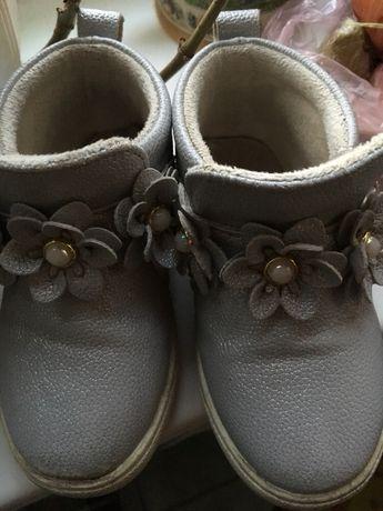 Ботиночки осень-весна