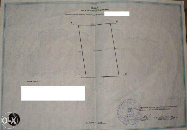Продается земельный участок в селе Ходоров (Киевская область)