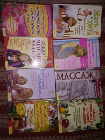 Книги для мамочек