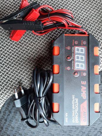 Продам зарядний пристрій