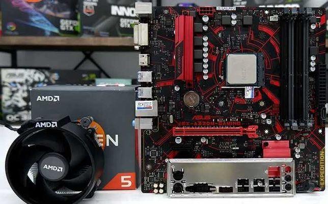 CPU Processador ryzen 2600, Memória RAM e Placa mãe Motherboard