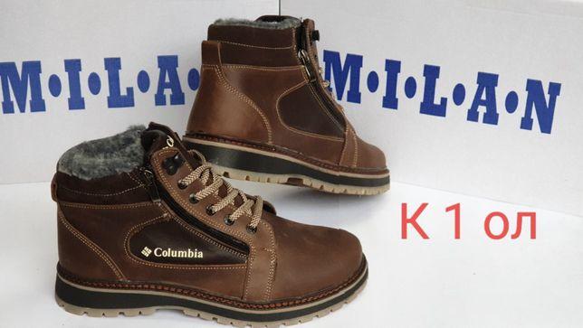 Зимові черевики Columbia