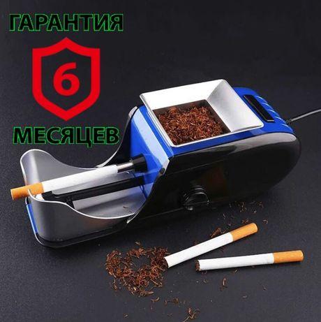 Электрическая машинка для набивки сигарет гильз самокруток GR02