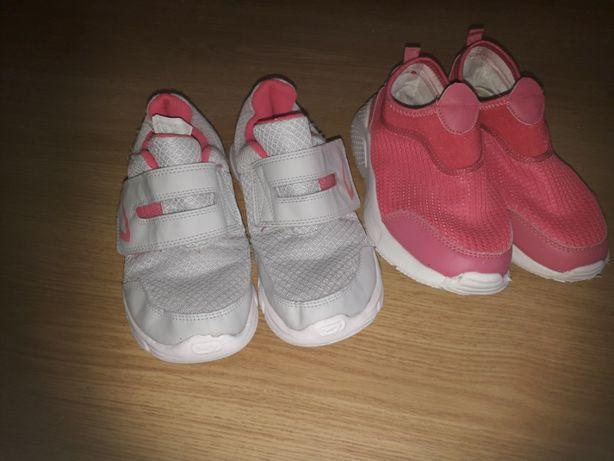 Sprzedam buciki dziewczęce - dwie pary.