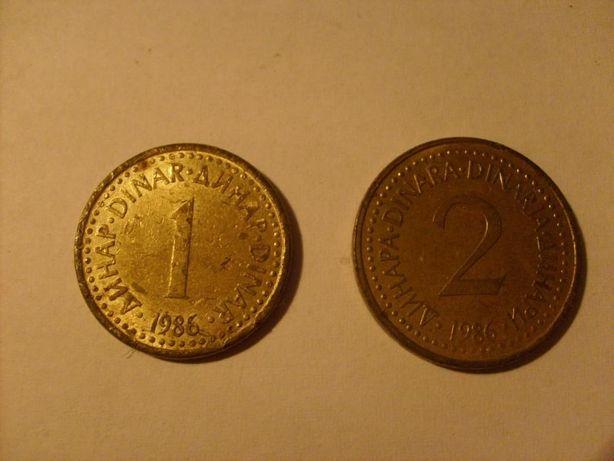 moneta monety Jugosławia 1 i 2 Dinary Dinarja