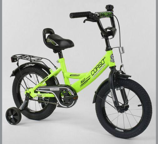 Хит Сезона! Велосипед Детский 12 16 14 18 20 дюйм! Распродажа!