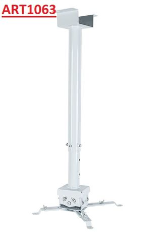 есть1м,1.5м,2м Потолочный кронштейн под проектор,крепление, крепёж для