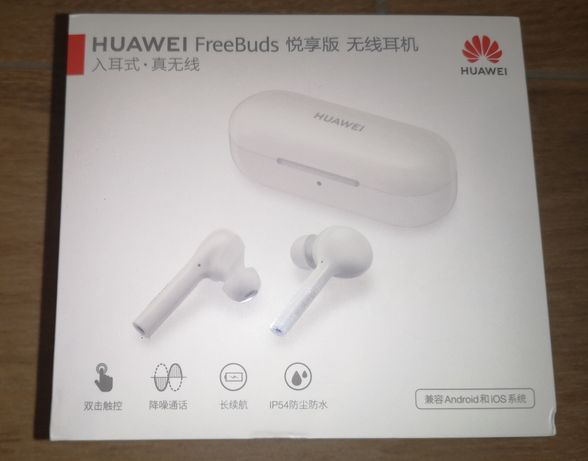 Headphones Huawei Freebuds lite