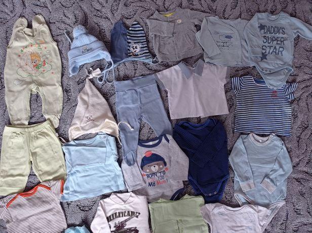Ubranka dla chłopczyka