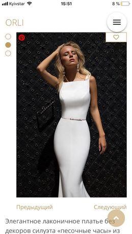 Свадебное платье от украинского дизайнера Оксана Муха
