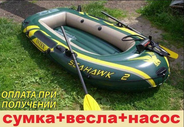 Надувная лодка · Двухместная · Човен. В подарок- весла + насос + сумка