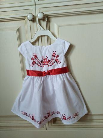Плаття, платье, вишиванка