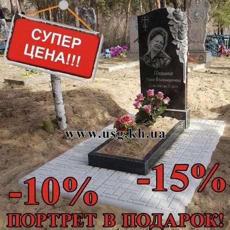 Памятники от производителя Золочев, Харьковская обл.