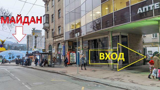 Без % Офис / магазин Майдан, ЦЕНТР, 35м2 новый ремонт, Софиевская