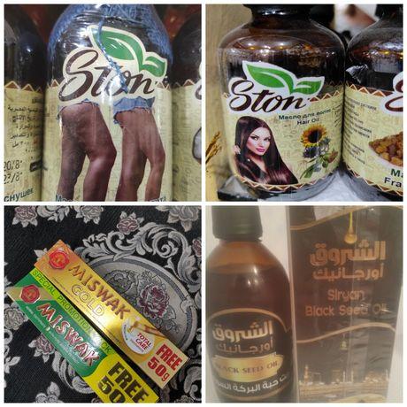 Масла из Египта , масло для волос , масло чёрного тмина, аргановое