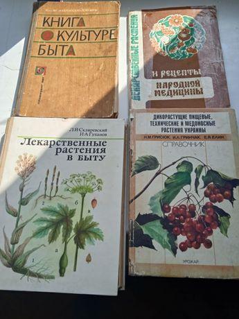 Продам книги СССР