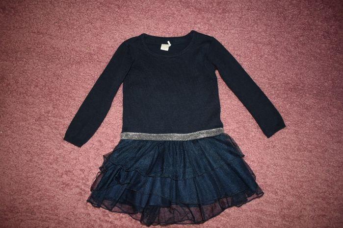 Тёплое платье Каменское - изображение 1