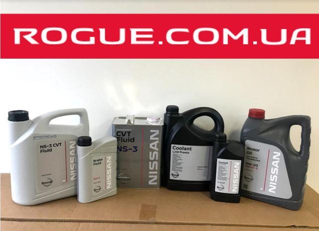Масло и тех. жидкости Nissan Rogue   5w30 5w40 0w20   NS-3