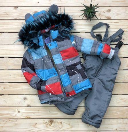 Зимняя куртка и комбенизон