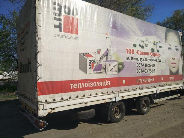Продам прицеп грузовой SVAN CHTR