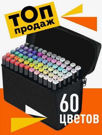 60 Шт Подарочный Набор Маркеров Touch Для Рисования Скетчинга